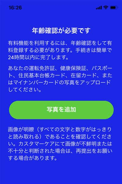 """<img src=""""https://www.m4dimpact.com/site/wp-content/uploads/2019/03/match-com-01-4.jpg"""" alt=""""Match(マッチドットコム)は日本人にはあまり向かない?"""" width=""""400"""" height=""""600"""" class=""""alignnone size-full wp-image-4183"""" />"""